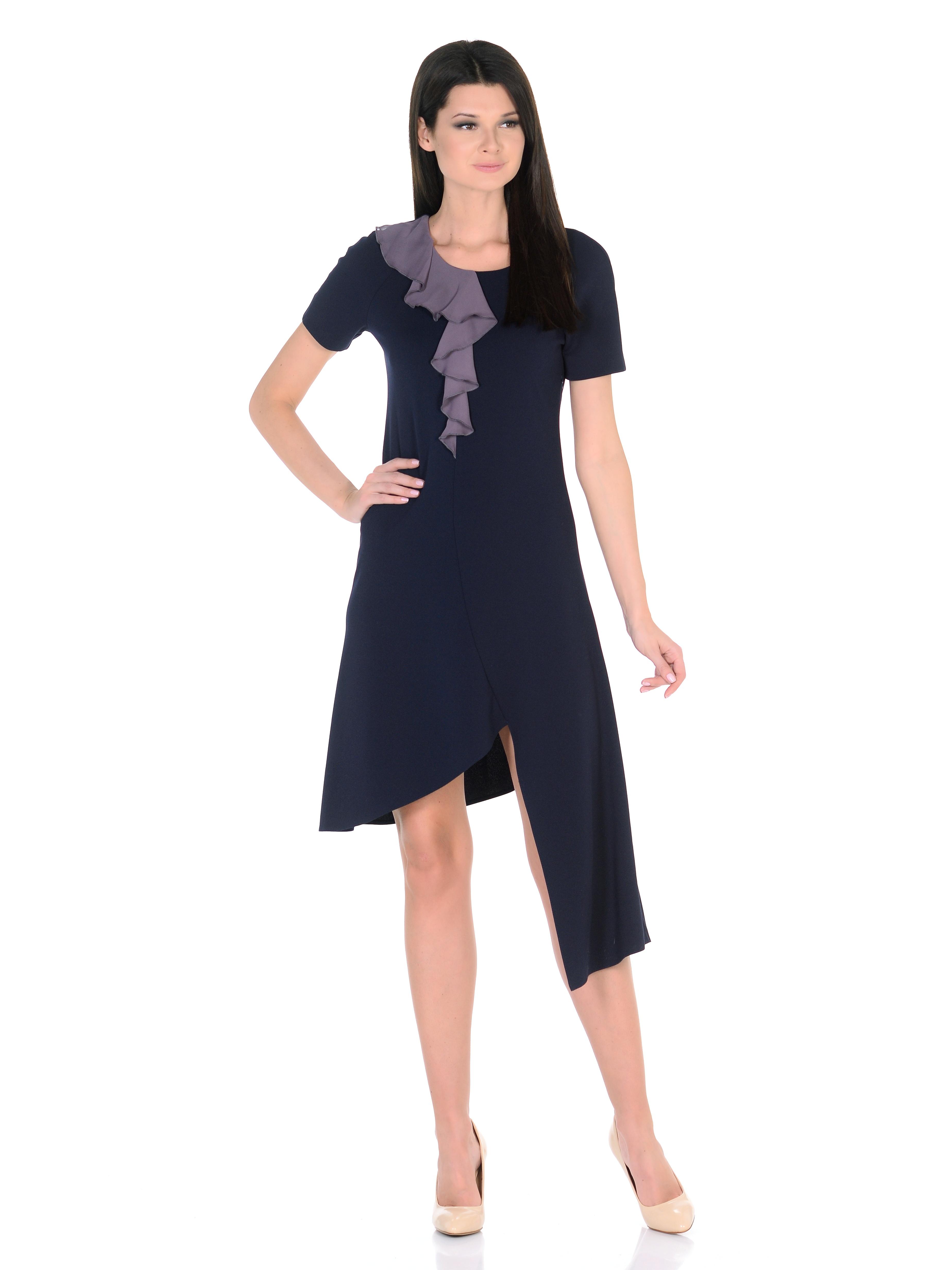 Платье Волна синий